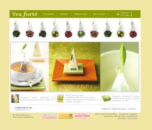 Компании продаже чая