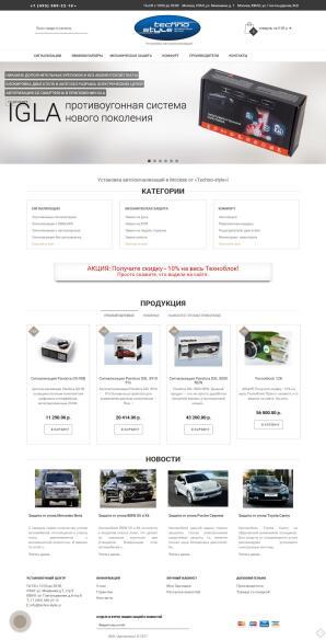 Продвижение сайтов интернет реклама фирмы москвы p=9 солнечный ветер создание сайтов